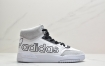 Adidas Drop Step 三叶草 全新经典复古板鞋 潮流头层皮休闲鞋ID:ZZD242-PZG