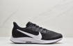 耐克Nike Air Zoom Pegasus 36 男子跑步鞋ID:JHD449-PZG