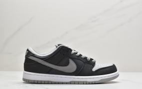 "耐克Nike SB Dunk Low J-Pack ""Shadow""影子灰低帮板鞋"