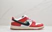 """耐克Nike Frame Skate x SB Dunk Low """"Habibi""""双钩系列 白红黑板鞋"""