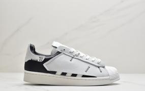 Adidas Original Superstar WS2阿迪达斯贝壳头板鞋