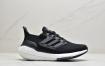阿迪达斯 Adidas Ultra Boost 5.0系列 Primeknit 360 针织鞋面跑步鞋