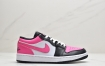 乔丹Nike Air Jordan 1 Low 黑粉白 低帮篮球鞋 板鞋