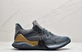 Adidas 阿迪达斯 AlphaBounce Beyond m 阿尔法网面休闲跑步鞋