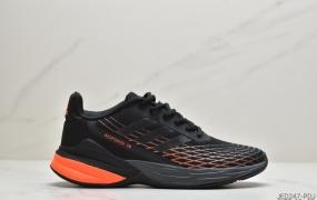 阿迪达斯Adidas Solar Ride M Blaze 编织网透气 舒适软底 抗磨运休动闲跑步鞋