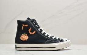 匡威酸奶系列1970s Yakult养乐多联名经典字母涂鸦限定款三星标帆布鞋