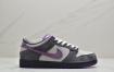 """耐克Nike SB Dunk Pro Low""""Purple Pigeon""""扣篮系列低帮休闲运动滑板板鞋""""麂皮灰紫鸽子"""""""