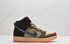 """耐克NIKE Concepts x Nike SB Dunk High """"Mallard"""" 最新配色 """"Mallard(野鸭)""""高帮板鞋"""