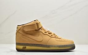 """耐克Nike Air Force 1 CO.JP Retro SP""""Wheat Mocha""""空军一号高帮经典百搭休闲运动板鞋""""麦黄摩卡半透明"""""""