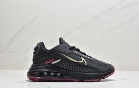 """耐克Nike Air Max 2090""""Light Brown""""缓震气垫鞋 耐磨防滑 超透气休闲跑步鞋"""