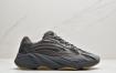阿迪达斯Adidas Yeezy Boost 700 V2 Geode晶洞宝藏运动鞋 老爹鞋