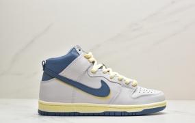 """耐克Nike Dunk SB High """"Lost at Sea"""" 迷失海洋高帮板鞋"""