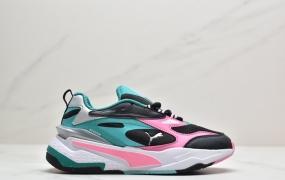 彪马Puma Rise Neon Running System古力娜扎,刘雯,蔡依林同款增高复古老爹风慢跑鞋