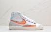 耐克 Nike Blazer Mid '77 VNTG Suede Mix 白橙鸳鸯 经典开拓者中帮百搭休闲运动板鞋