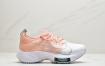"""耐克Nike Air Zoom Alphafly NEXT%"""" 破2代马拉松气垫轻量超跑竞速运动慢跑鞋"""