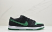 耐克nike Dunk SB LOW PRO BLACK PINE GREEN 黑绿配色扣篮板鞋