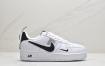 耐克 Nike Air Force 1 Utility White BLACK Low 解构简版空军一号低帮休闲板鞋