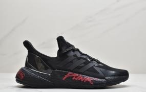 阿迪达斯Adidas X9000L4 Boost爆米花高弹复古休闲运动百搭跑鞋