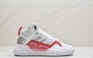 阿迪达斯Adidas neo PLAY9TIS 2.0 高帮耐磨休闲百搭运动板鞋