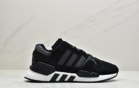 阿迪达斯Adidas Originals ZX930 x EQT 灰红 联乘街头休闲运动慢跑鞋