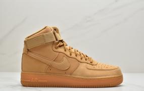 耐克Nike Air Force 1 高人气配色 小麦 空军一号高帮缓震运动休闲板鞋