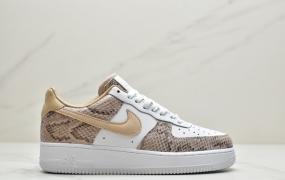 "耐克Nike Air Force 1 Premium ""Red Bark"" ""狂野蛇纹拼接""空军一号板鞋"