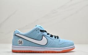 耐克Nike SB Dunk Low Pro'Club 58 Gulf' 联名系列运动板鞋