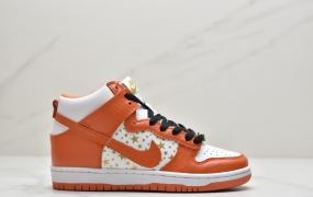 "Supreme x Nike SB Dunk High""Stars Orange""扣篮系列高帮休闲运动滑板板鞋""鳄鱼皮橘黄白金星"""