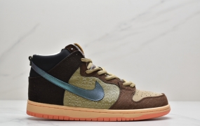 "耐克Concepts x Nike SB Dunk High SJX""Mallard""棕绿 中帮板鞋 篮球鞋"