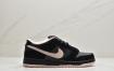 耐克Nike SB Dunk Low Pro 黑粉低帮扣篮板鞋