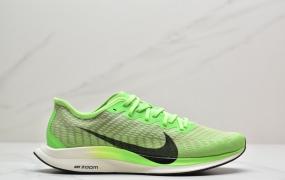 耐克 Nike Zoom Pegasus Turbo 2 针织透气缓震疾速跑鞋