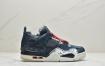 """耐克Nike Air Jordan 4 Retro SE XQ """"Sashiko""""AJ4代中帮复古休闲运动文化篮球鞋"""