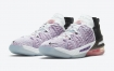 "Nike LeBron 18 GS"" Multicolor""的官方照片"