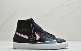 "Nike Blazer Mid '77 Infinite ""Rubberized Black"" 黑粉 经典开拓者中帮百搭休闲运动板鞋"