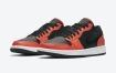 "Air Jordan 1 Low SE即将发布"" Black Orange"""