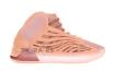 """adidas Yeezy Quantum"""" Flaora""""将于2021年5月发布"""