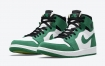 "Air Jordan 1 Zoom Comfort"" Stadium Green""的官方照片"