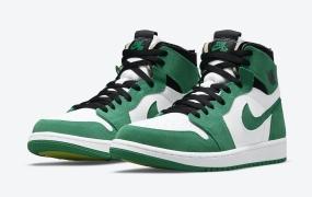 "Air Jordan 1 Zoom Comfort"" Stadium Green""的官方照片"
