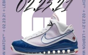 "耐克LeBron 7"" Baseball Blue""明天为#LeBronWatch发布"