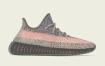 "adidas Yeezy Boost 350 V2"" Ash Stone""发售日期"