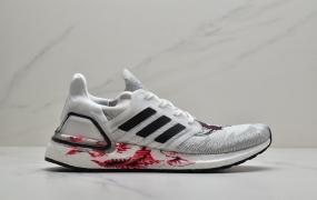 阿迪达斯 Adidas Ultra Boost 2.0 UB2代爆米花跑鞋
