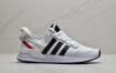 阿迪达斯Adidas Yeezy Tubular Shadow Shadow Knit 简版小椰子3.0轻跑鞋