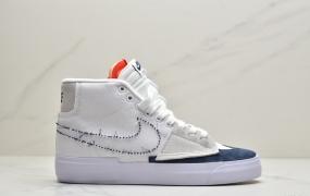 """耐克Nike SB Zoom Blazer Mid Edge """"Hack Pack"""" 拆线补丁 开拓者解构高帮潮流板鞋"""