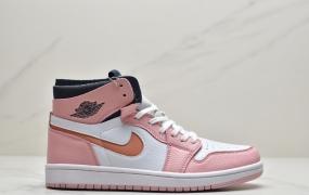 乔丹Air Jordan 1 High Zoom CMFT AJ1高帮 粉红 樱花粉情人节篮球鞋