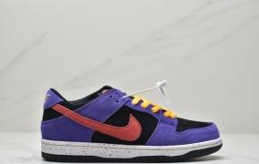 耐克Nike Dunk SB Low SP 葡萄紫复古低帮休闲运动滑板板鞋 BQ6817-008