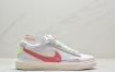 "SACAI x Nike Blazer Low""White/Magma/Orange""2021ss春夏限定 开拓者低帮运动板鞋"