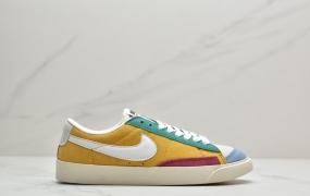 耐克Nike WMNS SB Blazer ZOOM Low 开拓者SB低帮休闲运动板鞋