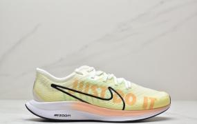 耐克登月飞马系列纯原品质耐克Nike Zoom Pegasus Turbo 2 CR 飞马2代超轻网面跑步鞋休闲运动鞋