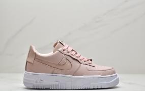 """耐克Nike Wmns Air Force 1 Pixel QS Low""""Particle Beige""""解构像素风底空军一号经典低帮百搭休闲运动板鞋"""