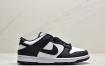 耐克Nike Dunk Low Retro Balck 黑白 熊猫 扣篮系列低帮板鞋